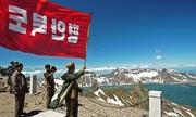15 ngày thâm nhập Triều Tiên của phóng viên Mỹ