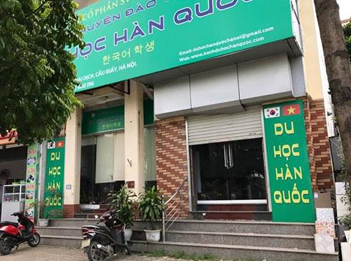 cua-co-nu-giam-doc-vi-khong-doi-duoc-tien-dong-di-du-hoc