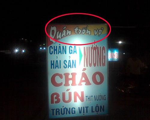 12-ten-cong-ty-cua-hang-ba-dao-nhat-viet-nam-6