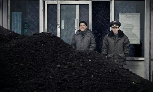 Triều Tiên có trữ lượng khoáng sản
