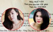 Ngọc Trinh, Bà Tưng xuất hiện trong đề thi học sinh giỏi
