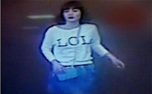 Chiếc áo có chữ LOL Đoàn Thị Hương mặc trong nghi án Kim Jong-nam. Ảnh: Star.