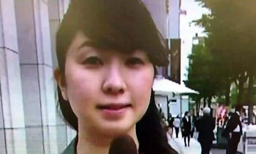 Miwa Sado. Ảnh: ANN News.