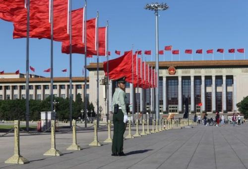 Cờ Trung Quốc tại Quảng trường Thiên An Môn, Bắc Kinh.