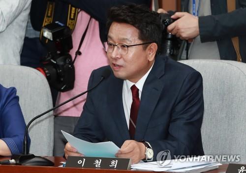 Nhà lập pháp Rhee Cheol-hee của đảng Dân chủ cầm quyền. Ảnh: Yonhap.