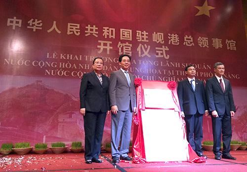 Khai trương Tổng lãnh sự quán Trung Quốc tại Đà Nẵng