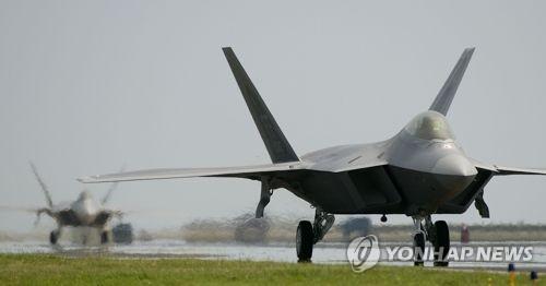 Chiến đấu cơ tàng hình F-22 của Mỹ. Ảnh: Yonhap.