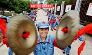 Các hình thức chào mừng Đại hội đảng của người Trung Quốc