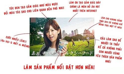 poster-quang-cao-my-ly-khong-the-nhin-cuoi-cua-nhat-ban