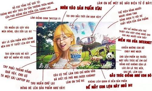 poster-quang-cao-my-ly-khong-the-nhin-cuoi-cua-nhat-ban-2