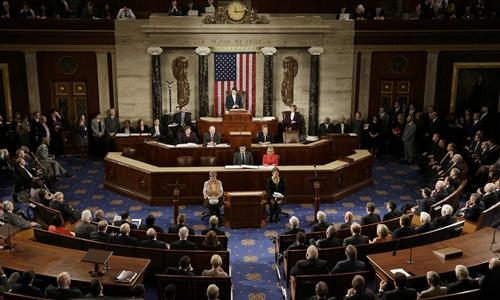 Một phiên họp Hạ viện Mỹ. Ảnh: CBS News.