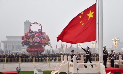 Lễ thượng cờ tại quảng trường Thiên An Môn, thủ đô Bắc Kinh, Trung Quốc, ngày 1/10. Ảnh: Xinhua.