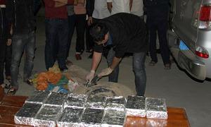 Ôtô công vụ dỏm vận chuyển 40 bánh heroin