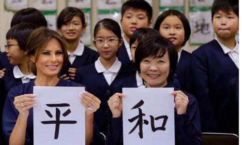 Đệ nhất Phu nhân Mỹ Melania (trái) và phu nhân Thủ tướng Nhật Bản Akie viết chữ hòa bình khi thăm trường tiểu học ở Tokyo. Ảnh: AP.