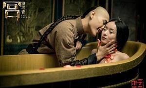 Hậu trường hài hước của những cảnh nóng trong phim Trung Quốc
