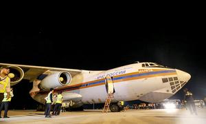 40 tấn hàng cứu trợ của Nga đến sân bay Cam Ranh