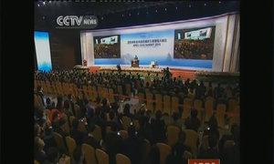 Chủ tịch Trung Quốc Tập Cận Bình phát biểu tại CEO Summit
