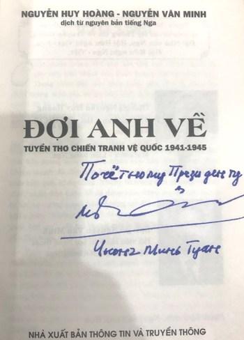 Món quà bất ngờ Bộ trưởng Trương Minh Tuấn tặng Tổng thống Putin
