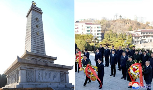 Phái đoàn Trung Quốc đặt hoa tại