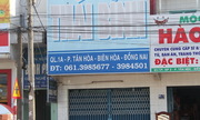 Giám đốc ngân hàng Đồng Nai lên tiếng vụ quỹ tín dụng Thái Bình