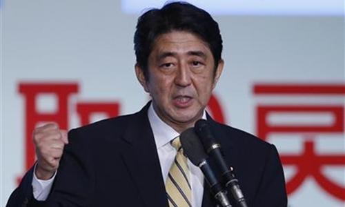 Thủ tướng Nhật Bản Shinzo Abe. Ảnh: Reuters.
