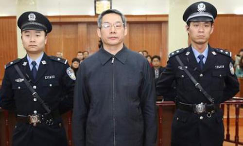 Lưu Thiết Nam(giữa), cựu phó chủ nhiệm Ủy ban Cải cách và Phát triển Quốc gia Trung Quốc, bị đưa ra xét xử vì tội tham nhũng năm 2014. Ảnh: Reuters.