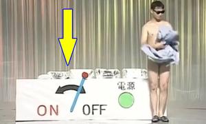 Cách tắm rám da 'độc nhất vô nhị' của người Nhật