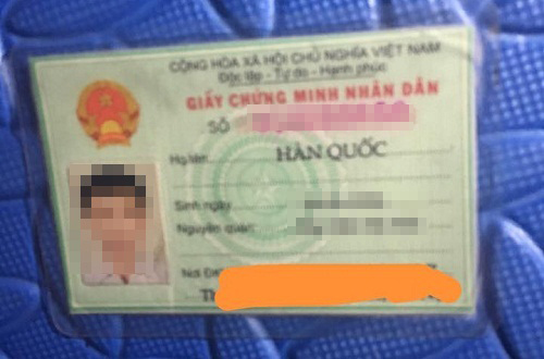 nhung-ten-khai-sinh-doc-la-nhat-viet-nam-1