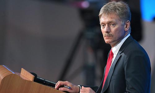 Nga nói chiến lược an ninh của Mỹ thể hiện 'bản chất đế quốc'