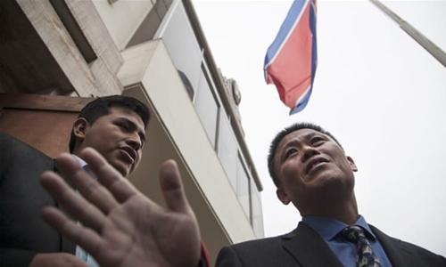 Sứ quán Triều Tiên tại Peru. Ảnh: AP.