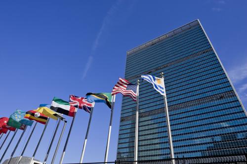 Trụ sở Liên Hợp Quốc tại New York, Mỹ. Ảnh: Huffington Post.