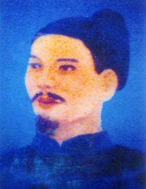 Chân dung đệ nhất khai quốc công thần của các chúa Nguyễn. Ảnh: Internet