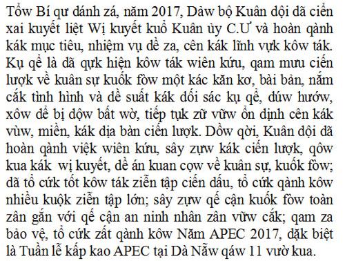 Một ví dụ về văn bản được viết bằng bộ chữ mới. Trích báo Nhân dân ngày 16/12/2017.