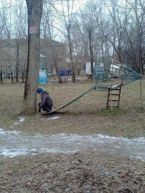 Cầu trượthại não trẻ thơ.