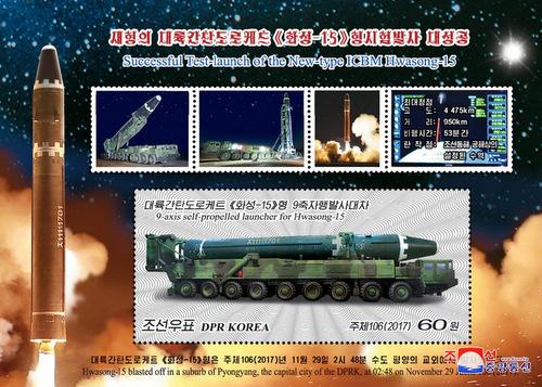 Bộ tem về tên lửa Hwasong-15 mới được Triều Tiên phát hành. Ảnh: KCNA.