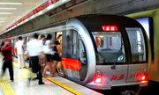 Tuyến tàu điện ngầm không người lái đầu tiên của Trung Quốc