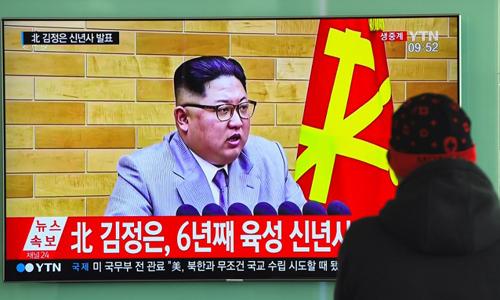 Ông Kim Jong-un phát biểu trên truyền hình dịp năm mới. Ảnh: AFP.