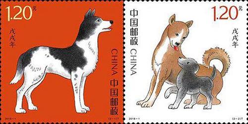Hai con tem in hình cho mới được Bưu điện Trung Quốc phát hành. Ảnh: Ecns
