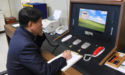 Hàn - Triều liên lạc 5 lần trong hai ngày qua đường dây nóng