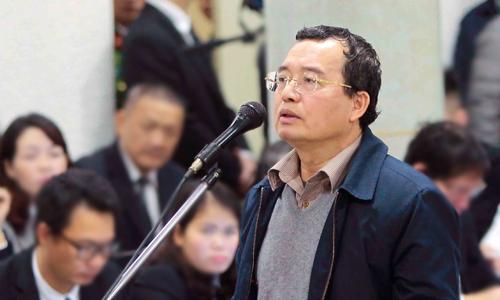 Bị cáo Nguyễn Quốc Khánh, cựu Phó tổng giám đốc PVN. Ảnh: TTXVN