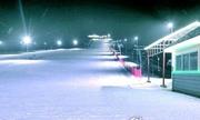 Triều Tiên mở khu nghỉ dưỡng tự sản xuất tuyết