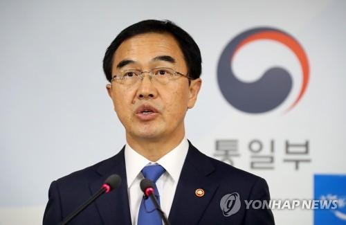 Bộ trưởng Thống nhất Hàn Quốc Cho Myoung-gyon. Ảnh: Yonhap.