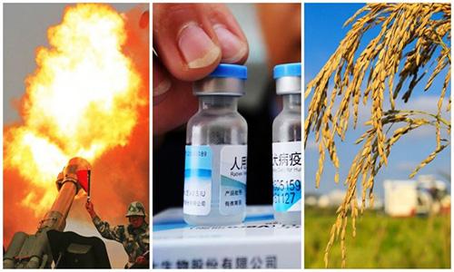 Những thành tựu khoa học của Trung Quốc năm 2017