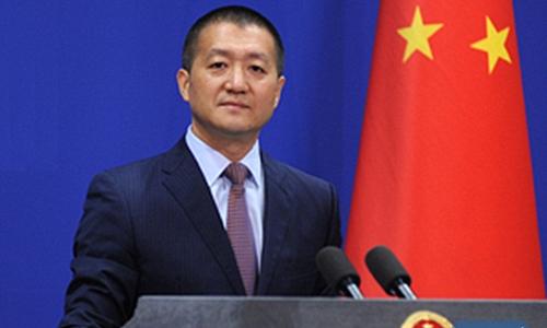 Người phát ngôn Bộ Ngoại giao Trung Quốc Lục Khảng. Ảnh: xinhua.