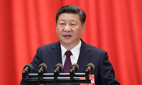 Ông Tập kêu gọi quan chức tuyệt đối trung thành với đảng Cộng sản