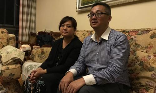 Gao Jiang và Yu Wenmei có con gái mắc ung thư. Ảnh: LATimes.