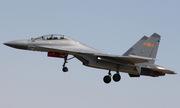 Trung Quốc tăng thêm hai lữ đoàn tiêm kích J-16 cho không quân