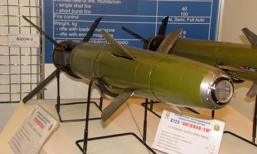 Đạn pháo 30F39 thuộc tổ hợp Krasnopol. Ảnh: Wikipedia.