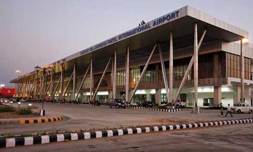 Sân bay Sardar Vallabhbhai tại Ahmedabad. Ảnh:urbannewsdigest.