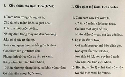 Một đoạn Truyện Kiều được chuyển sang chữ viết cải tiến của PGS Bùi Hiền.
